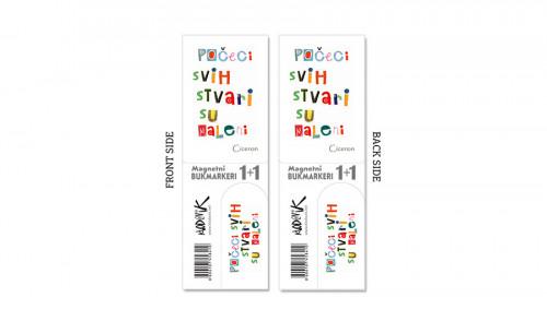 Bookmark 1+1 03