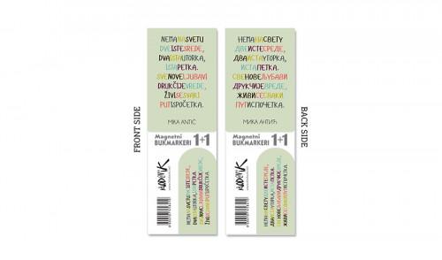 Bookmark 1+1 07