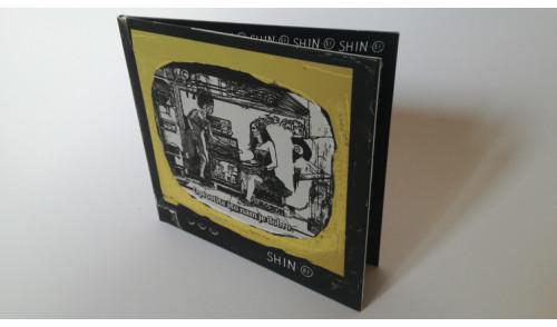 Kutija za CD ili DVD - na preklop, bez plastike