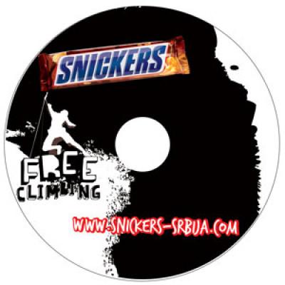 CD/DVD štampa, umnožavanje, pakovanje...